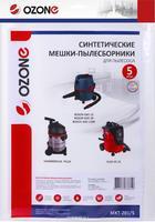MXT-201/5 мешки для пылесосов ozon