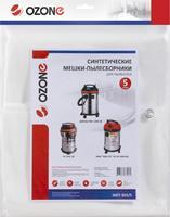 Ozone MXT-303/5 пылесборник для профессиональных пылесосов 5 шт.