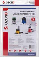 MXT-3041/5 мешки для пылесосов ozon
