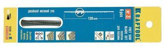 """Полотна для лобзика, с двойным зубом, №3, 130мм, 6шт, KRAFTOOL """"Pro Cut"""" 15340-03"""