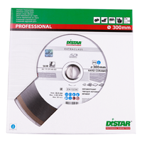 Диск алмазный Distar 1A1R 300x25,4 Hard ceramics