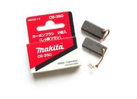 Щетка графитовая Makita CB-350