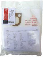 Фильтр-мешки  синтетические AYGER  005 (5) D005STMC3WA BOSCH GAS 25 Professional, METABO ASR , шт
