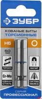 """Биты ЗУБР """"ЭКСПЕРТ"""" торсионные кованые, обточенные, хромомолибденовая сталь, тип хвостовика E 1/4"""", HEX6, 50мм, 2шт"""