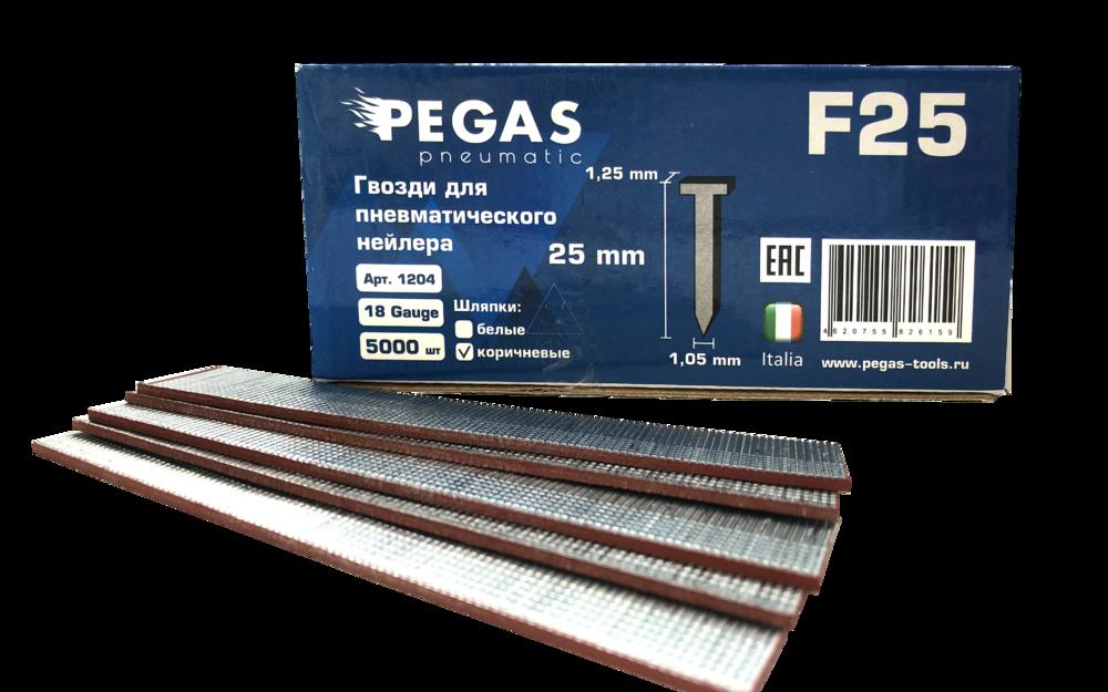 Гвозди Pegas F25  уп. 5000 шт 1204