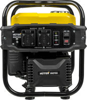 Бензиновый инверторный генератор Huter DN2700i (2200 Вт)