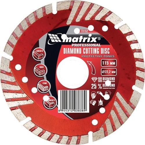 Диск алмазный отрезной сегментный с защитными секторами Professional (180x22.2 мм; 3х7 мм; сухая резка) MATRIX 73155
