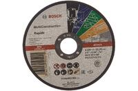 Отрезной круг, Rapido Multi Construction ACS 60 V BF, 125 mm, 1,0 mm Bosch 2608602385
