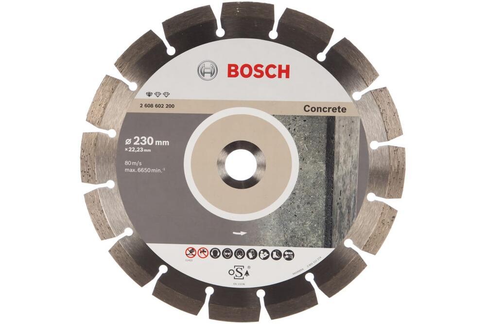 Bosch алмазный диск professional for concrete 230-22,23 алмазные отрезные круги
