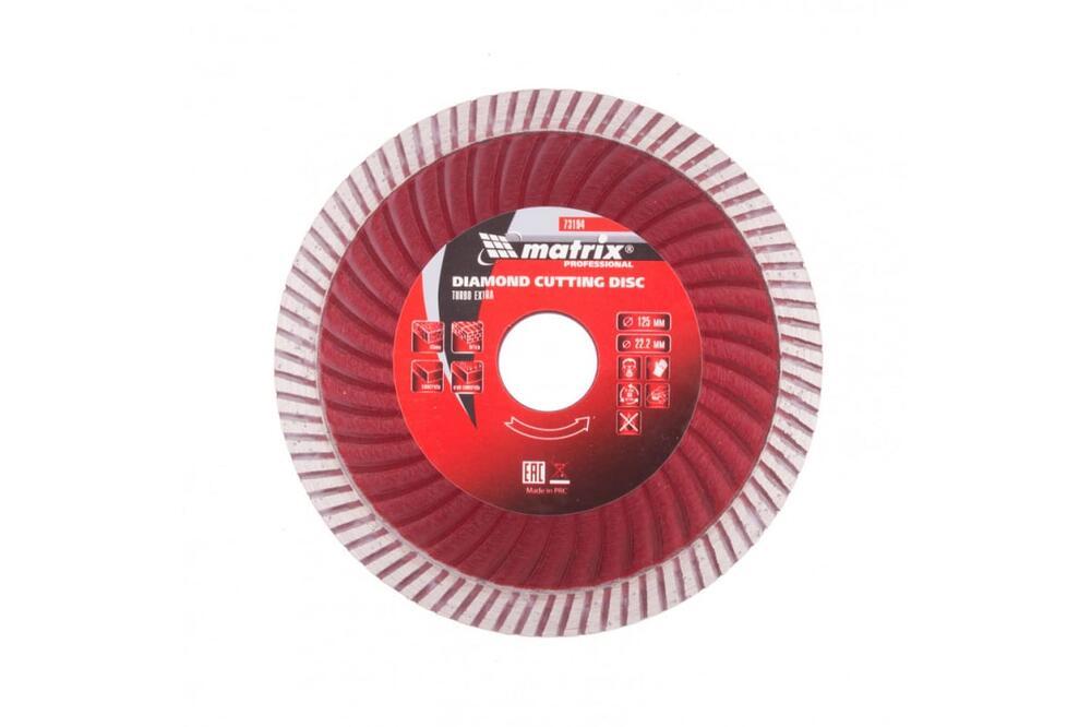 Диск алмазный отрезной Turbo Extra, 125 х 22,2 мм, сухая резка// MATRIX Professional