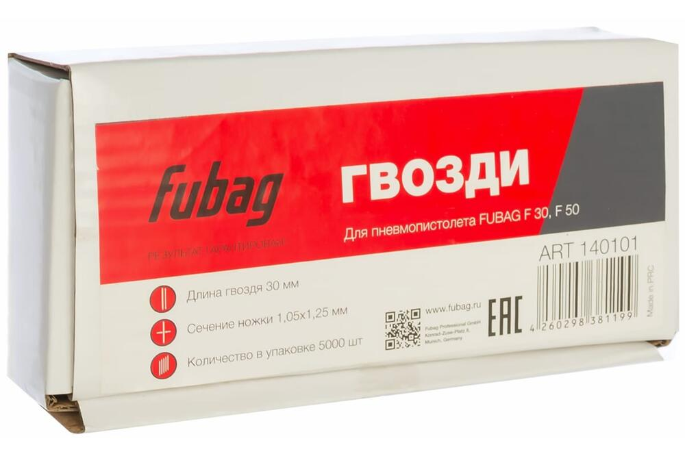 Fubag Гвозди для F30_F50_1.05*1.25_30 мм_5000шт.