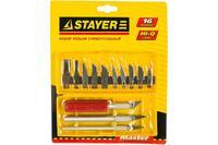 """Набор STAYER """"MASTER"""" : Резцы для точных работ, 16шт"""