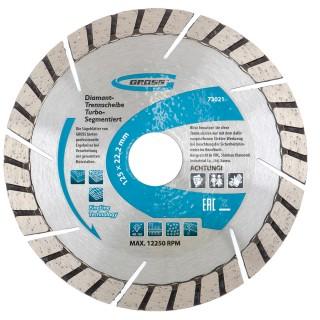 Диск алмазный ф150х22,2мм, турбо-сегментный, сухое резание // GROSS