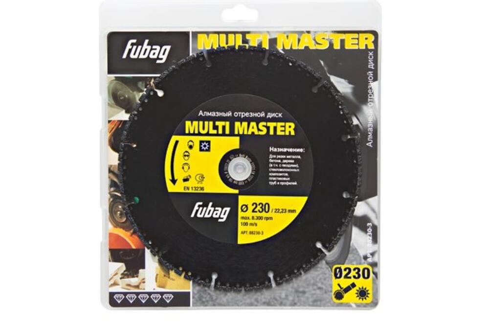 FUBAG Алмазный диск Multi Master_диам 230/22.2