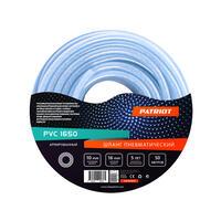 Шланг пневматический армированный PVC (50 м; 10х16 мм) PATRIOT