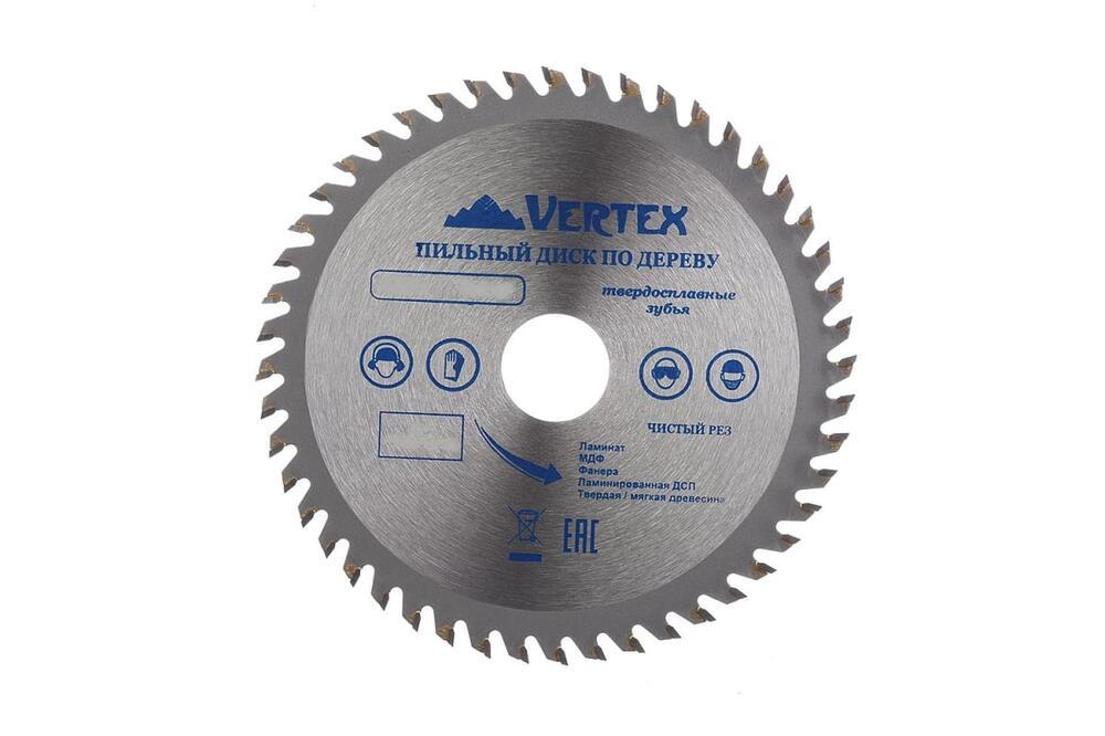 Пильный диск по дереву 190x48Tx30-20 Vertex