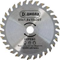 Диск пильный ДМФ-85 ТС для ДП-0,55МФ (ТСТ)
