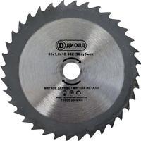 Диск пильный ДМФ-85 БС для ДП-0,55МФ быстрорежущая сталь