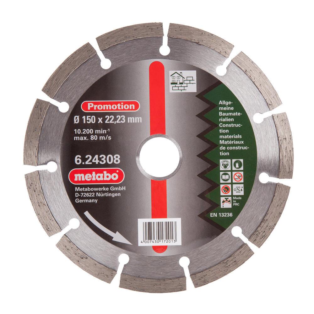 Metabo Алмазный круг 150x22,23 мм универсальный