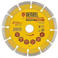 Диск алмазный отрезной сегментный, 150 х 22,2 мм, сухая резка // DENZEL