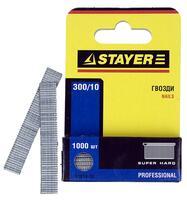 """Гвозди STAYER """"PROFI"""" закаленные для степлера, тип 300, 10мм, 1000шт"""
