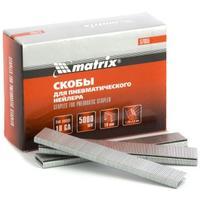 Скобы для пневматического степлера 18GA, 1,25 х 1 мм длина 19 мм, ширина 5,7 мм, 5000 шт Matrix