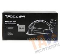 Кожух защитный для пылеудаления при резке FULLER FS-125