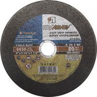 Круг отрезной абразивный по металлу (230х2.5х32 мм) Луга-Абразив 3613-230-2.5