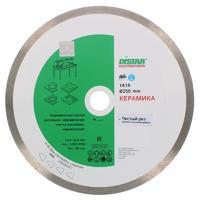 Диск алмазный  Distar по керамике, 250х10х25.4 мм