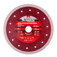 Диск алмазный отрезной сплошной ф200х25,4мм, тонкий, мокрое резание // MATRIX Professional