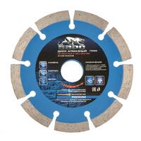 Диск алмазный Сегментный ф125х22,2мм, сухое резание// Барс