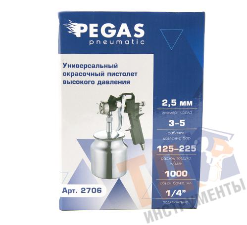 Краскопульт Pegas 990s нижний бак 2706