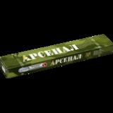 электроды Арсенал 3мм  МР-3, упаковка 2,5кг