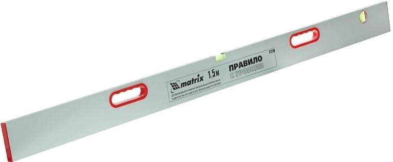 Правило алюминиевое с уровнем, L-1,5 м, 2 ручки// MATRIX