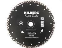 Диск алмазный Hilberg Super turbo 125мм