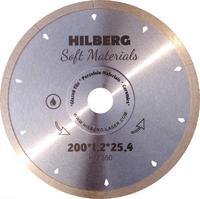 Диск алмазный отрезной 200*25,4 Hilberg, Hyper Thin 1,2 mm HM550