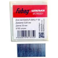 Шпилька FUBAG 140201 0.64x0.64x30мм 9792 шт.