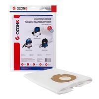Мешки Ozon для пылесосов  (MAKITA VC2512L, VC2010L, 446LX)