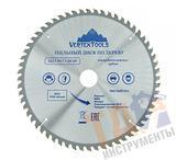 Диск пыльный по дереву Vertex 255x60Tx32-30
