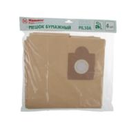 Мешок для пылесосов Hammer Flex 233-013  бумажный  PIL50A 4шт.