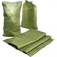 Мешок для строительного мусора (100 шт; 55х95 см; зеленый)